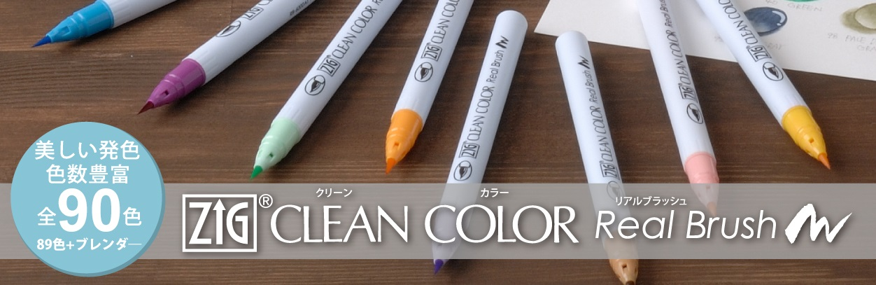 ZIG Clean Color Real Brush